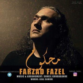 Farzad-Fazel---Mahkoom