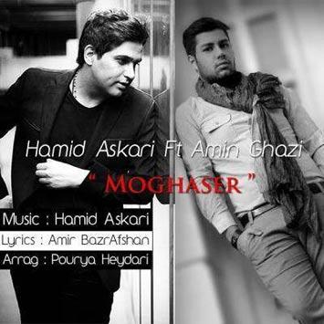 Hamid-Askari-Moghaser-Ft-Amin-Ghazi