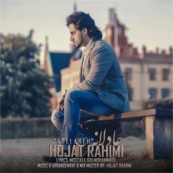 Hojat-Rahimi-Called-Adelaneh