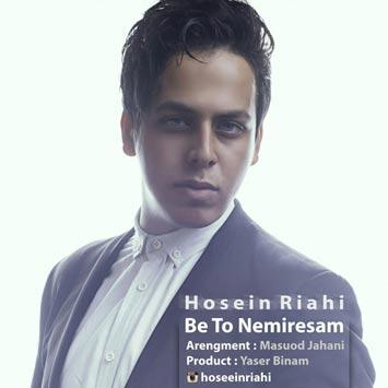 Hossein-Riahi---Be-To-Nemiresam