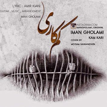 Iman-Gholami-Called-Kamkari