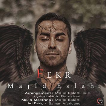 Majid-Eslahi-Called-Fekr