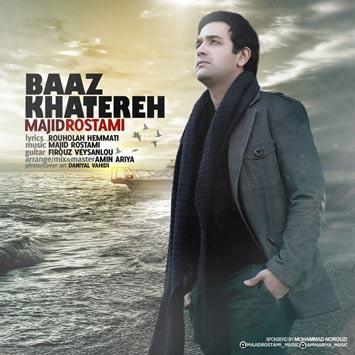 Majid-Rostami---Baz-Khatereh
