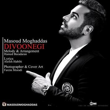 Masoud-Moghadas---Divoonegi