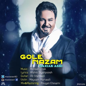 Maziar-Asri---Gole-Nazam