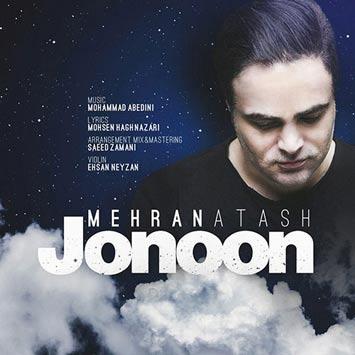 دانلود آهنگ جدید مهران آتش به نام جنون Mehran Atash Jonoon