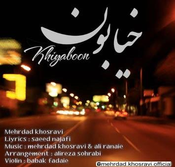 Mehrdad-Khosravi---Khiyaboon