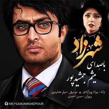 Meysam-Jamshidpour---Shahrzad