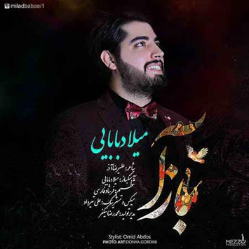 Milad-Babaei-Called-BazA