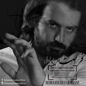 Mohammad-Farahani---Forsat