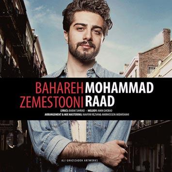 Mohammad Raad Bahareh Zemestooni - دانلود آهنگ جدید محمد راد به نام بهار زمستونی
