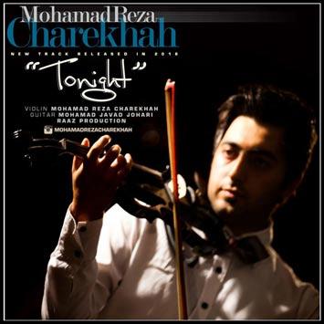 دانلود آهنگ جدید محمدرضا چارهخواه به نام امشب Mohammadreza Charekhah Emshab