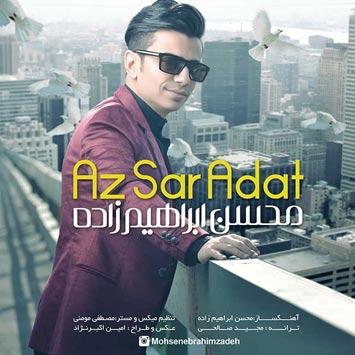 Mohsen-Ebrahimzadeh---Az-Sare-Adat