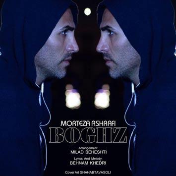 Morteza-Ashrafi---Boghz