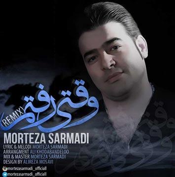 Morteza-Sarmadi---Vaghti-Raftam