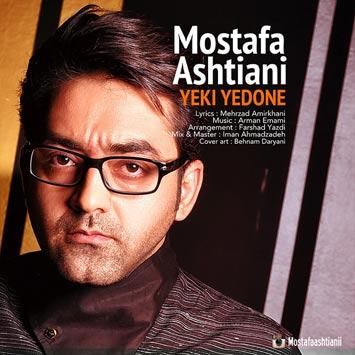 Mostafa-Ashtiani---Yeki-Yedone