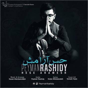 Peyman-Rashidy---Hese-Aramesh