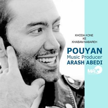 Pouyan-Khoda-Kone-Khabam-Nabare