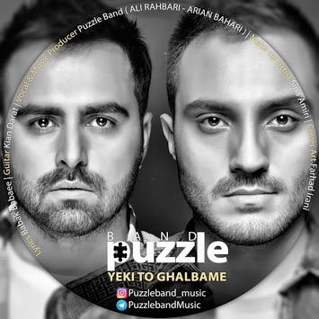 Puzzle-Band---Yeki-Too-Ghalbame
