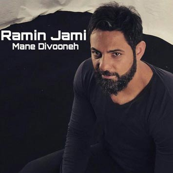 Ramin-Jami-Called-Mane-Divooneh