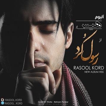 Rasool-Kord---Hiss