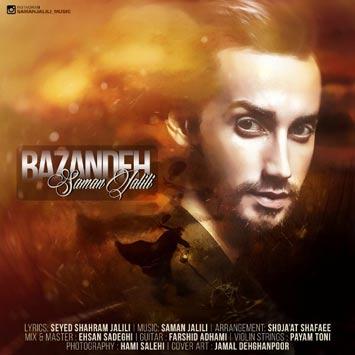 Saman-Jalili---Bazandeh