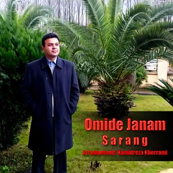 Sarang---Omide-Jaanam