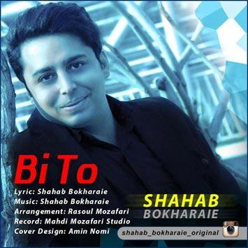 Shahab-Bokharaei---Bi-To