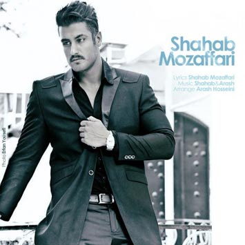 Shahab-Mozaffari-Called-To-Bekhand
