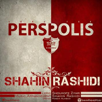 Shahin-Rashidi-Called-Perspolis