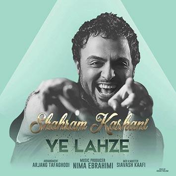 Shahrum-Kashani-Ye-Lahze