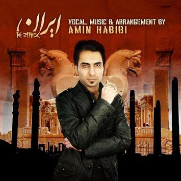 amin-habibi_iran