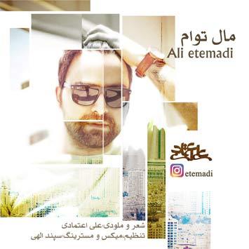 Ali-Etemadi---Male-Toam