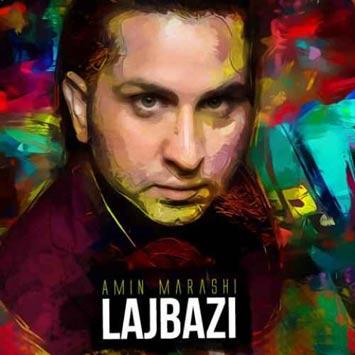 دانلود آهنگ جدید امین مرعشی به نام لجبازی Amin Marashi Lajbazi