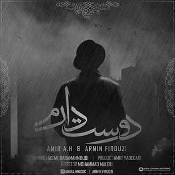 دانلود آهنگ جدید امیر A.H به نام دوست دارم Amir A.H Doset Daram Ft Armin Firouzi