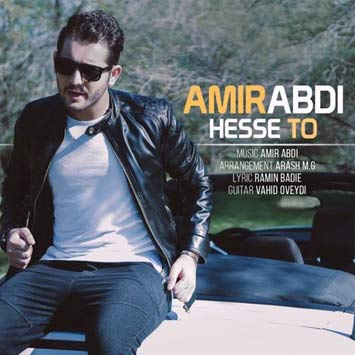 Amir-Abdi-Called-Hesse-To