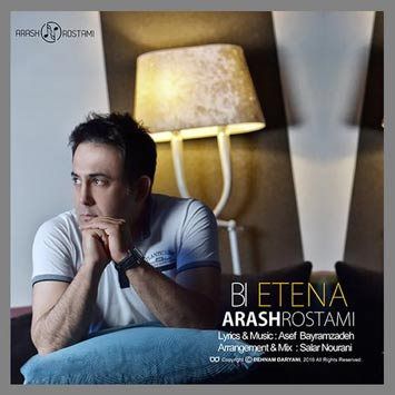 Arash-Rostami-Called-Bi-Etena