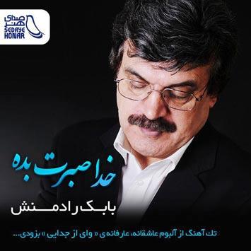 Babak-Radmanesh---Khoda-Sabret-Bedeh