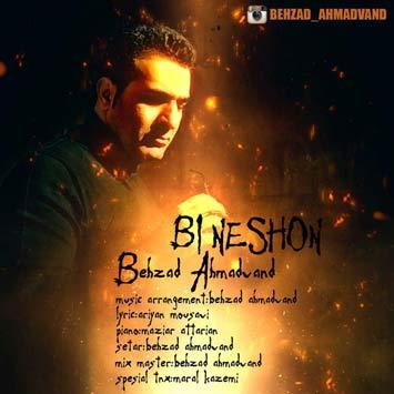 Behzad-Ahmadvand---Bi-Neshon