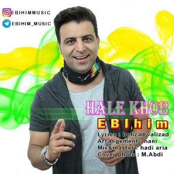 دانلود آهنگ جدید ابی هیم به نام حال خوب Ebihim Hale Khoob