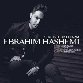Ebrahim-Hashemi-Az-Koja-Shoro-Konam