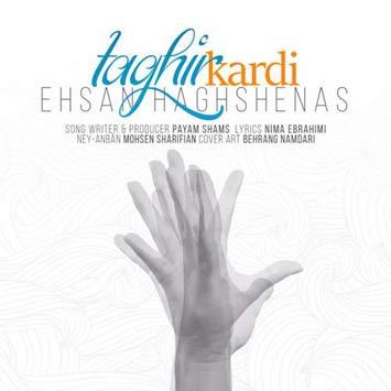 Ehsan-Haghshenas-Called-Taghir-Kardi