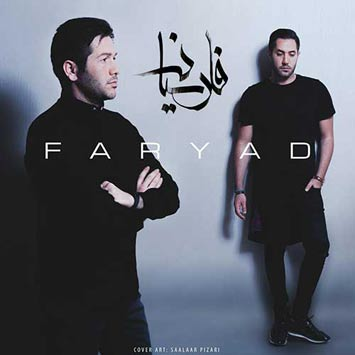 Farshad-Farsian-Faryad