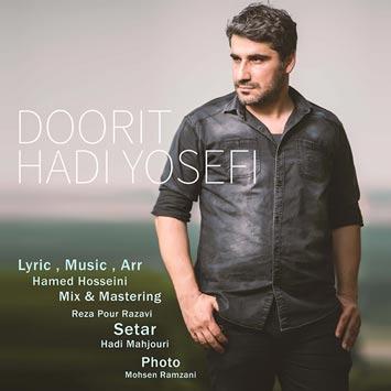 Hadi-Yousefi---Doorit