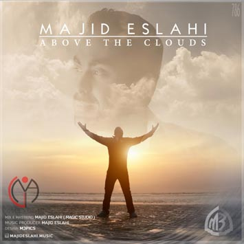 Majid-Eslahi---Above-The-Clouds