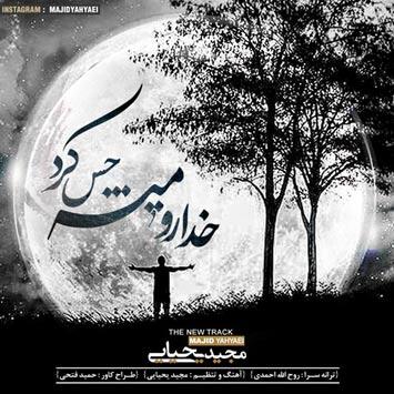 Majid-Yahyaei---Khoda-Ro-Mishe-Hes-Kard