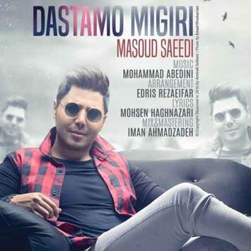 Masoud-Saeedi