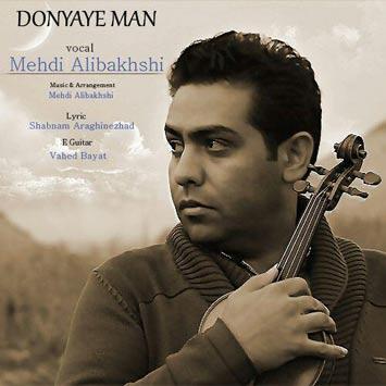 Mehdi-Alibakhshi---Donyaye-Man