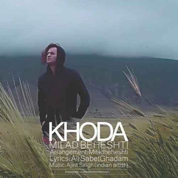 Milad-Beheshti-Khoda