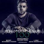 دانلود آهنگ جدید محمد چناری به نام 100